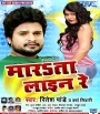 Wada Kara Pyar Me.mp3 Ritesh Pandey New Bhojpuri Full Movie Mp3 Song Dj Remix Gana Video Download