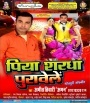 04 Toharo Jawani Me.mp3 Amit Tiwari New Bhojpuri Full Movie Mp3 Song Dj Remix Gana Video Download