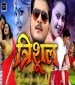 01 Kai Rupiya Gaal Ke Chumai.mp3 Arvind Akela Kallu Ji,Mamta Raut New Bhojpuri Full Movie Mp3 Song Dj Remix Gana Video Download