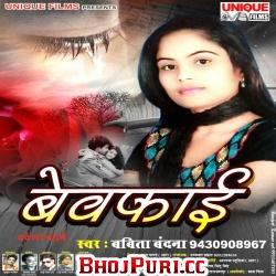dard bhare gane download mp3 main
