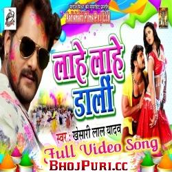 Bewafai songs bhojpuri mp3