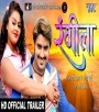 Rangeela (2017) Pradeep R Pandey Chintu Trailer Pradeep R Pandey Chintu Bhojpuri Full Movie Mp3 Song Dj Remix Gana Video Download