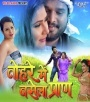 Tohare Mein Basela Praan.mp3 Ritesh Pandey New Bhojpuri Full Movie Mp3 Song Dj Remix Gana Video Download