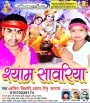 01 Kanhaiya Kanhaiya Kare Ban Me Radha.mp3 Amit Tiwari New Bhojpuri Full Movie Mp3 Song Dj Remix Gana Video Download