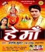 01 Chhor Ke Hamni Ke Mai Tu Chal Jaibu.mp3 Alok Kumar New Bhojpuri Full Movie Mp3 Song Dj Remix Gana Video Download