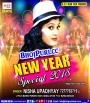 New Year Special Song (2018) Nisha Upadhyay Mp3 Song Download Nisha Upadhyay Bhojpuri Full Movie Mp3 Song Dj Remix Gana Video Download