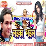 Jio Ke Kail Dhail Youtube Se Laika Bhail (Bharat Bhojpuriya) 2018 Bharat Bhojpuriya Famous Music New Bhojpuri Full Movie Mp3 Song Dj Remix Gana Video Download