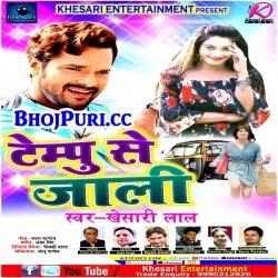 Tempu Se Jali (Khesari Lal Yadav) New Full Mp3 Song Download 2018