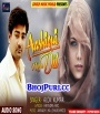 Aashiqui Me Ae Dil Kabhi Tute Nahi.mp3 Alok Kumar New Bhojpuri Full Movie Mp3 Song Dj Remix Gana Video Download