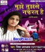 Mujhe Tujhse Nafarat Hai (Nisha Upadhyay) Sad Song Nisha Upadhyay Bhojpuri Full Movie Mp3 Song Dj Remix Gana Video Download
