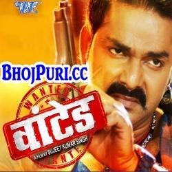 Wanted (Pawan Singh) Bhojpuri Full Movie Mp3 Song Download 2018