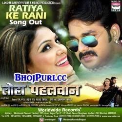 Loha Pahalwan - Pawan Singh Bhojpuri Full Movie Mp3 Gana Download Mp3