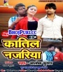 Uhe Katil Nazariya Dhundheli.mp3 Alok Kumar New Bhojpuri Full Movie Mp3 Song Dj Remix Gana Video Download