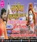 Hamar Saiya Ho Bhulaile Mela Mein.mp3 Khesari Lal Yadav New Bhojpuri Full Movie Mp3 Song Dj Remix Gana Video Download