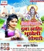 Dulha Khatir Bhukheli Somari (Amrita Dixit) Bolbam Mp3 Song Download Amrita Dixit Bhojpuri Full Movie Mp3 Song Dj Remix Gana Video Download