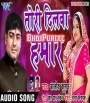 Tori Dilwa Hamar Dur Jaibu Jo Yaar.mp3 Alok Kumar New Bhojpuri Full Movie Mp3 Song Dj Remix Gana Video Download