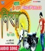 Tiranga (Mohan Rathore) Desh Bhakti Mp3 Songs 2018 Download Mohan Rathore Bhojpuri Full Movie Mp3 Song Dj Remix Gana Video Download