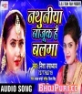 Nathuniya Nazuk Hai Balma 2018 Nisha Upadhyay Album Mp3 Song Nisha Upadhyay Bhojpuri Full Movie Mp3 Song Dj Remix Gana Video Download