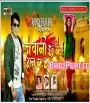 Jawani Mange Pani (2019) Mohan Rathore New Hit Mp3 Song Download Mohan Rathore Bhojpuri Full Movie Mp3 Song Dj Remix Gana Video Download