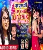 Jab Suru Hoi Lipchik Lipchik (2019) MR.Baklol, Priyanka Singh MR.Baklol, Priyanka Singh Bhojpuri Full Movie Mp3 Song Dj Remix Gana Video Download
