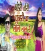 Mohan Rathore Aur Mamta Raut (Gori Tori Chunari Ba Lal Lal Re) Mohan Rathore, Mamta Raut Bhojpuri Full Movie Mp3 Song Dj Remix Gana Video Download