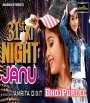31st KI Night Janu Back Door Se Aana (Amrita Dixit) Download 2019 Amrita Dixit Bhojpuri Full Movie Mp3 Song Dj Remix Gana Video Download