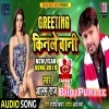 Greeting Kinale Bani.mp3 Alam Raj Greeting Kinale Bani (Alam Raj) 2019 New Bhojpuri Full Movie Mp3 Song Dj Remix Gana Video Download