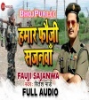 Hamaar Fauji Sajanwa - Ritesh Pandey Ritesh Pandey Bhojpuri Full Movie Mp3 Song Dj Remix Gana Video Download