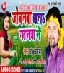 Jobanawa Bana Gatanwa Se.mp3 Chhotu Chhaliya New Bhojpuri Full Movie Mp3 Song Dj Remix Gana Video Download