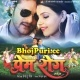 Pyar Bina Jindgi - Alok Kumar, Manoj Mishra.mp3  New Bhojpuri Full Movie Mp3 Song Dj Remix Gana Video Download