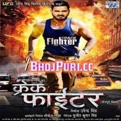 Crack Fighter Video Song Pawan Singh Bhojpuri Full Movie