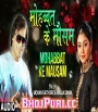 Mohhabat Ke Mausam (2019) Mohan Rathore Ka New Gana Download Mohan Rathore Bhojpuri Full Movie Mp3 Song Dj Remix Gana Video Download