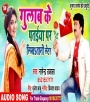 Gulab Ke Pataiya Pa Likhatani Letter Tohar Lover Bananb Better.mp3 Nagendra Ujala New Bhojpuri Full Movie Mp3 Song Dj Remix Gana Video Download