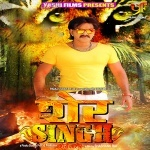 Sher Singh - Shero Ka Sher (Pawan Singh) Full Movie Mp3 Song Download Pawan Singh Zee Music Bhojpuri New Bhojpuri Full Movie Mp3 Song Dj Remix Gana Video Download
