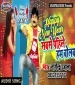 Happy New Year 2020 Sabse Pahile Ham Bolab (Nagendra Ujala) Download Nagendra Ujala Bhojpuri Full Movie Mp3 Song Dj Remix Gana Video Download