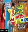 Happy New Year Sabse Pahile Ham Bolab.mp3 Nagendra Ujala New Bhojpuri Full Movie Mp3 Song Dj Remix Gana Video Download
