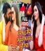 Janu Mera Mujhse Naraj Ho Gaya (2020) Samar Singh, Priyanka Singh Video Song Download Samar Singh, Priyanka Singh Bhojpuri Full Movie Mp3 Song Dj Remix Gana Video Download