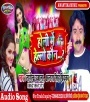Holi Me Hello Kaun.mp3 Nagendra Ujala, Antra Singh Priyanka New Bhojpuri Full Movie Mp3 Song Dj Remix Gana Video Download