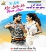 Mat Chhed Mujhe Nahi To Paap Hoga Kal Tu Bhi Kishi Ladki Ka Baap Hoga - Khesari Lal Yadav Khesari Lal Yadav,Priyanka Singh Bhojpuri Full Movie Mp3 Song Dj Remix Gana Video Download