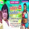 Ago Hawe Youtube Yarwa Ago Hawe Google Ho.mp3 Guddu Rangila,Rinki Tiwari Ago Hawe Youtube Yarwa Ago Hawe Google Ho - Guddu Rangila,Rinki Tiwari Download New Bhojpuri Full Movie Mp3 Song Dj Remix Gana Video Download