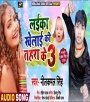 Jawan Duwara Par Khelata Eyar Ke Ha Jawan Hokhe Wala Ba Bhatar Ke Ha - Neelkamal Singh Download Neelkamal Singh Bhojpuri Full Movie Mp3 Song Dj Remix Gana Video Download