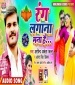 Jaha Saiya Ji Ka Khajana Hai Waha Rang Lagana Mana Hai.mp3 Arvind Akela Kallu Ji,Antra Singh Priyanka Rang Lagana Mana Hai (Kallu,Antra Singh Priyanka) New Bhojpuri Full Movie Mp3 Song Dj Remix Gana Video Download