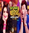 Hit Hai Boss - Khesari Lal Yadav Khesari Lal Yadav Bhojpuri Full Movie Mp3 Song Dj Remix Gana Video Download