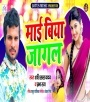 Ae Janu Khidaki Se Odhani Pakad Ke Tu Upare Se Jhul Ja Na Ho.mp3 Shashi Lal Yadav,Prabha Raj New Bhojpuri Full Movie Mp3 Song Dj Remix Gana Video Download