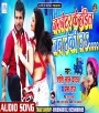 Jarneter Ke Handil Jab Theke Lagi Tora Lahanga Se Dhuwa Feke Lagi.mp3 Shashi Lal Yadav,Prabha Raj New Bhojpuri Full Movie Mp3 Song Dj Remix Gana Video Download