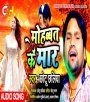 Pahile Se Jiyada Tadpat Bani Jahiya Se Chhod Ke Chal Gailu Rani Deewani O Deewani.mp3 Chhotu Chhaliya New Bhojpuri Full Movie Mp3 Song Dj Remix Gana Video Download