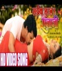 Sariya Chhutal Ye Raja Ji - Pravesh Lal,Priyanka Singh Pravesh Lal Yadav, Priyanka Singh Bhojpuri Full Movie Mp3 Song Dj Remix Gana Video Download
