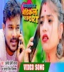 Pakdail Ba Medical Report Me (Video) Pramod Premi Pramod Premi Yadav, Antra Singh Priyanka Bhojpuri Full Movie Mp3 Song Dj Remix Gana Video Download