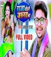Raja Tahare Jarurat Ba (Ankush Raja) 4K Video Ankush Raja Bhojpuri Full Movie Mp3 Song Dj Remix Gana Video Download