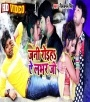 Jani Roiha Ye Labhar Ji (Neelkamal Singh) Video Neelkamal Singh Bhojpuri Full Movie Mp3 Song Dj Remix Gana Video Download